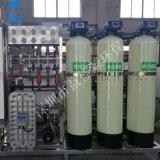 反渗透纯水设备,EDI超纯水设备,高纯水设备