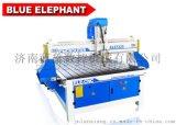 济南蓝象 1325木工机 mach4控制系统雕刻机