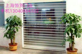 上海水晶卷簾門廠;安裝全國:鋁合金水晶折疊門,側拉水晶卷閘門