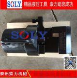 供应SL-FJQ-16分离式钢筋切断机