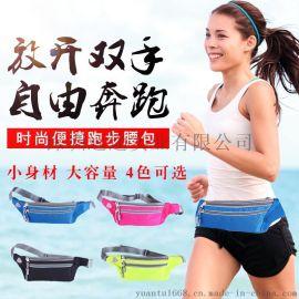 跑步包戶外運動配包防盜手機腰包防水貼身隱形多功能男女徒步掛包
