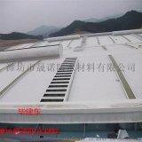 湖南pvc防水卷材  屋顶地下室专用防水卷材厂家