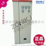 中慧电力科技双电源柜生产厂家