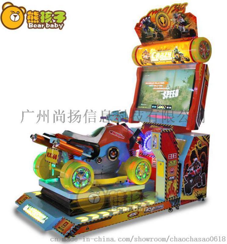 广东大型投币游戏机报价-广州儿童电玩设备价格-广州