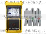 华天电力SMG*  SMG3000 手持式三相相位伏安表