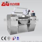 SYP400-800数控型液压三辊研磨机