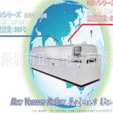 ETC真空回流炉RNV系列 5温区回流焊