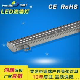 弧形48W洗牆燈,雙排設計無暗區