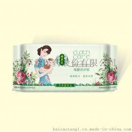 比较好的母婴品牌(母婴洁衣皂)