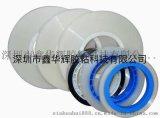 廠家訂制電子元件包裝材料/自粘型蓋帶