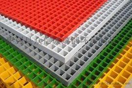 玻璃钢格栅 玻璃钢拉挤型材 玻璃钢格栅板厂家