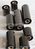 覆膜碳带,深圳碳带,条码碳带