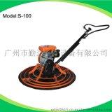 广州厂家直销供应S-1000本田汽油抹平机,地面整平机,地面抹光机