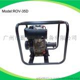 ROV-35D柴油振动器