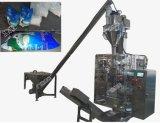 旭光DXD-1000FB大型立式粉末包装机厂家