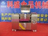 热销真空和面机 水饺烩面和面的最佳设备首选科盛机械