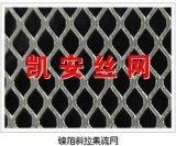 厂家生产直销镍网、镍箔网、镍箔冲孔网、镍过滤网、镍拉网