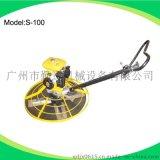 广州厂家直销S-100汽油路面抹光机,本田GX-160动力,地面抹平机