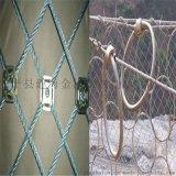 厂家直销,边坡防护网,主动边坡防护网