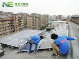 苏州家庭太阳能发电设备5KW