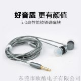 東莞金屬耳機生產廠-PYY608重低音入耳式耳機,廠家批發直銷