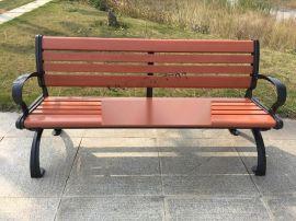 戶外休閒公園椅,別墅花園公園椅,戶外使用,無需維護結實耐用