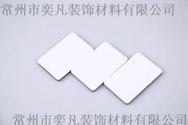 裝飾建材 常州外牆鋁塑板 內外牆鋁塑板 質量保證 高光白