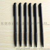 厂家直销防静电圆珠笔|防静电笔|ESD笔。