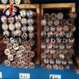 缝焊电极专用C17510铍铜棒 C17200铍青铜棒