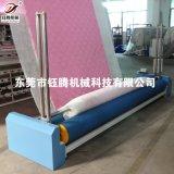 钰腾绗缝辅助设备 自动对边卷布机 卧式卷布机 成品卷布机