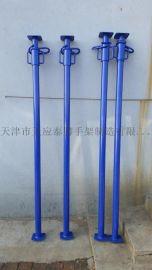 天應泰優質可調鋼支撐