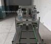 糊盒机 Paste box machine Carton sealing machine Box sealing machine