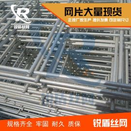 锐盾丝网供应工地建筑网片/采暖地热网片/钢筋网片 河北网片厂家