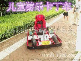 定做游乐场专用电动卡丁车,儿童成人双用赛车,出租用卡丁车