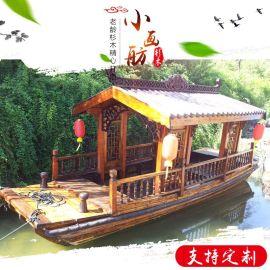 楚風木船出售觀光景點木船 手劃船 水上遊藝設施 旅遊船制造