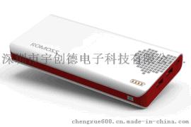 厂家供应小米手机充电宝 罗马仕移动电源批发 可OEM