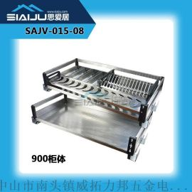 思愛居 優質廚房櫥櫃拉籃 不鏽鋼阻尼碗調味籃廚房廚櫃碗碟架