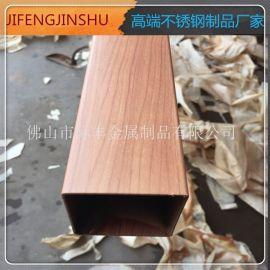 不鏽鋼木紋管 仿石紋 紅木紋裝飾制品 高溫熱轉印木紋管