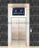 金屬電梯門套A-003
