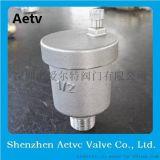 供应台湾进口AETV不锈钢排气阀262 台湾进口304不锈钢排气阀