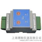 BD100型工业在线pH/ORP变送器