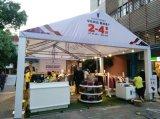 上海户外促销活动自定义尺寸帐篷出租搭建