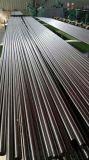 優質銀亮鋼圓鋼精整加工廠家