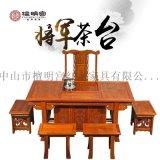 檀明宫红木家具紫檀花梨木中式将军茶台六件套实木茶桌椅古典茶几