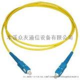 光纤跳线,适配器,终端盒