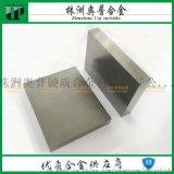 株洲硬质合金YG20钨钢板材,过压烧结硬质合金冲压模具