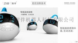 智伴兒童智慧機器人班尼 1S微信版