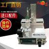 螺纹点胶机螺丝坚固胶自动涂胶机设备厂家供应