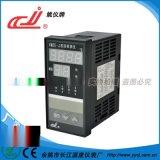 姚仪牌XMZE-J838K温控器 多路温度巡检仪表 温度巡回检测仪表带2路报警
