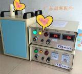 盈晖120KV高压静电发生器